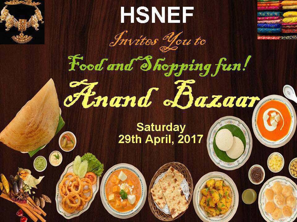 Festival at HSNEF - Anand Bazaar