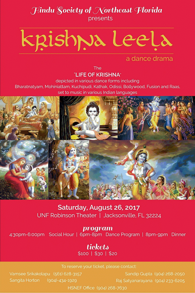Krishna Leela - a dance drama. The life of Krishna, depicted in various dance forms