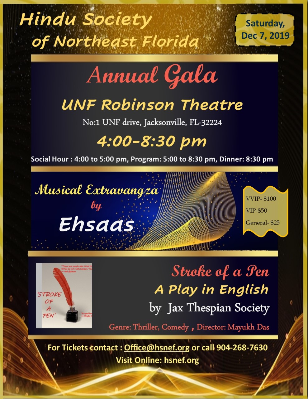 ANNUAL BANQUET GALA 2019 HSNEF SAt Dec 3 - Buy Tickets Online here. For a Blast from the Past! Saturday December 2 2017